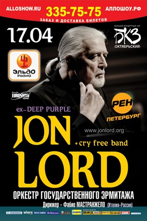 Euroshow Presents Jon Lord Live In St.Peterburg