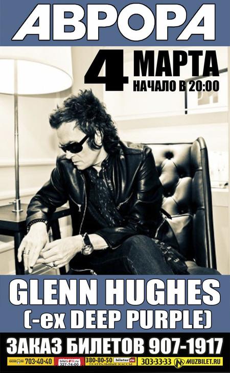 Голос Рока! Концерт Гленна Хьюза в Санкт Петербурге!