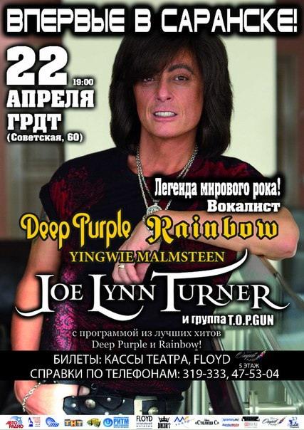 Joe Lynn Turner снова в России!