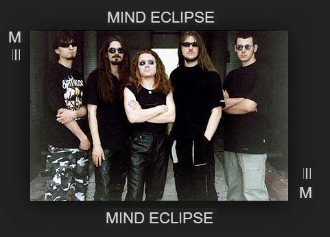 Группа Minde Eclipce